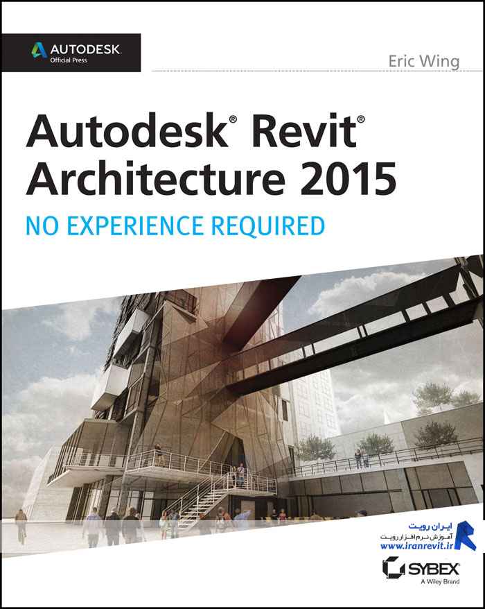 Revit-Architecture-2015_-No-Experience_ebook01