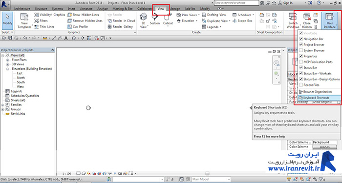 revit-define-shortcut01