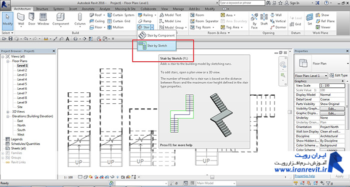revit-define-shortcut04