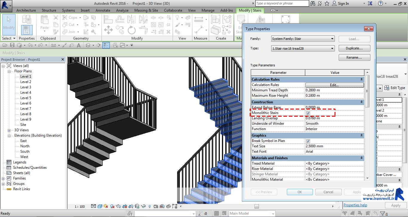 revit-stair-monolithic-error01
