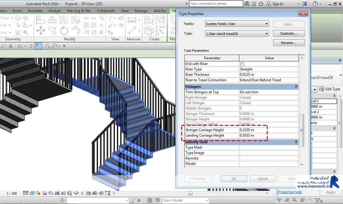 revit-stair-monolithic-error03